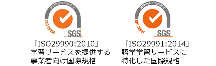 sankei02
