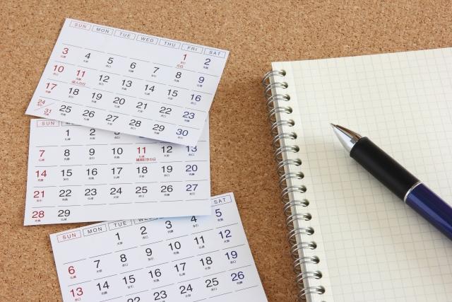 201909_アクロシード_在留資格の入管審査等に必要な期間(後編)